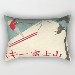 Ski Fujisan Rectangular Pillow
