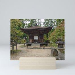 old shrine on Mount Koya Mini Art Print