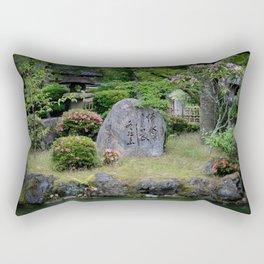 Kiyomizudera Calm Rectangular Pillow