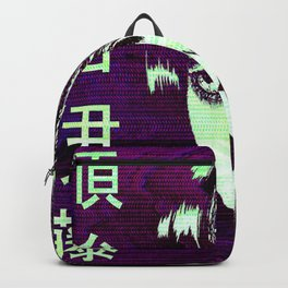 JUNJI ITO - SAD JAPANESE ANIME AESTHETIC Backpack