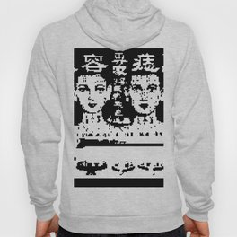 fortunetelling Hoody