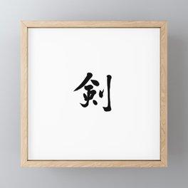 Japanese calligraphy - Samurai Spirit Framed Mini Art Print