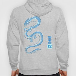 Astral Cloud Serpent Hoody