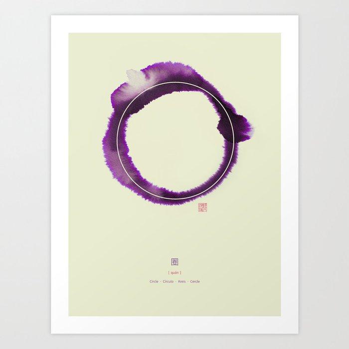 Circle n°3 Art Print