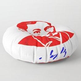 Philippines National Hero Jose Rizal Filipino Gift Floor Pillow