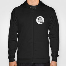 The Immortal Turtle (Front Logo) Hoody