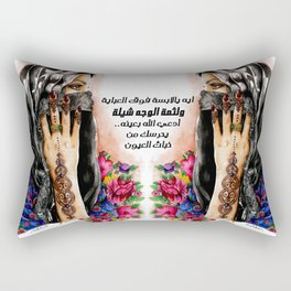 Henna collection: Lathma Rectangular Pillow