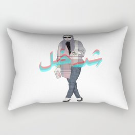 shda5al Rectangular Pillow