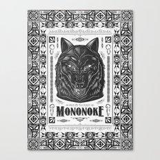 Mononoke Hime Wolf Pride Letterpress Line Work Canvas Print