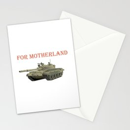 For Motherland T-62M Soviet Russian Tank Stationery Cards
