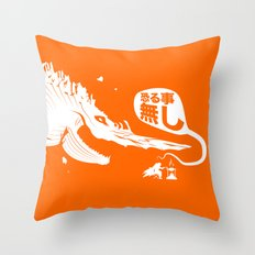 恐る事無し - No Fear Throw Pillow