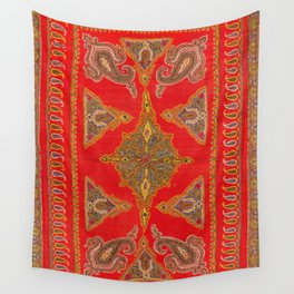 Kirman  Antique South Persian Embroidery Print Wall Tapestry