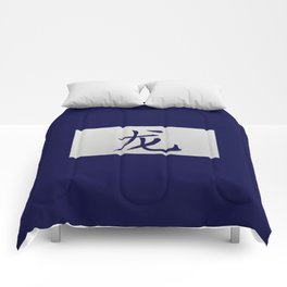 Chinese zodiac sign Dragon blue Comforters