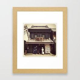 Kawagoe Japan Framed Art Print