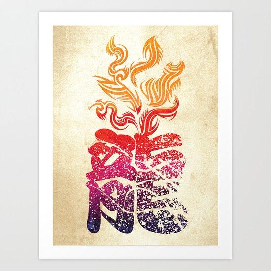 Dragon Flame  Art Print