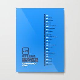 Yokosuka Line Tokyo Train Station List Map - Blue Metal Print