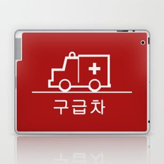 Ambulance - Korea Laptop & iPad Skin