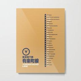 Yurakucho Line Tokyo Train Station List Map - Gold Metal Print