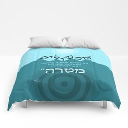 Obstacles Comforters
