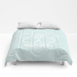 mono no aware – blue Comforters