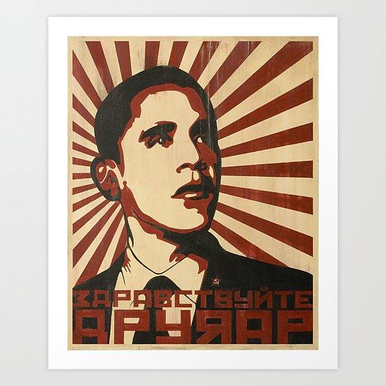 Hello Comrade! Art Print