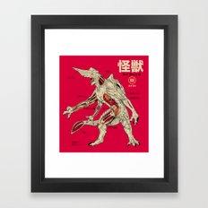 Kaiju Anatomy Framed Art Print