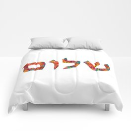 Shalom 12 - Jewish Hebrew Peace Letters Comforters