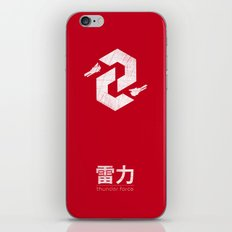 Thunderforce iPhone & iPod Skin