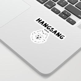 BTS JHOPE MIXTAPE HANGSANG WITH MY DOG Sticker
