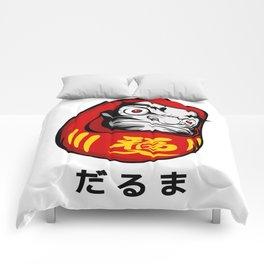 Badass Lucky Daruma Doll Anime Style Comforters