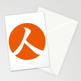 Persimmon Orange Person Stationery Cards