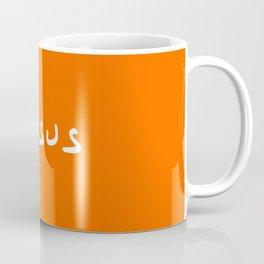 Jesus 4 orange Coffee Mug