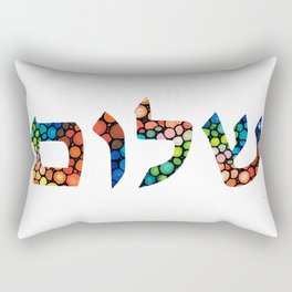 Shalom 10 - Jewish Hebrew Peace Letters Rectangular Pillow