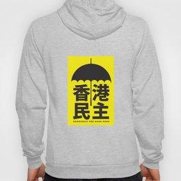 Umbrella Revolution: Democracy for Hong Kong Hoody