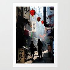 An Afternoon in Kobe, Japan Art Print
