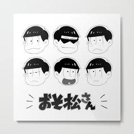 Six Same Faces Metal Print
