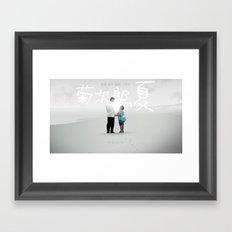 Kikujiro Framed Art Print
