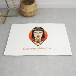 Cleopatra, Queen of Egypt Rug