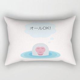 Old World Thought Monkey: オールOK! Rectangular Pillow