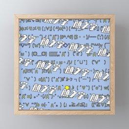 KAOMOJI / Japanese Emoticons Framed Mini Art Print