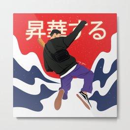 Bailar saltando Metal Print