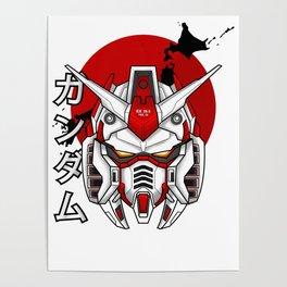Gundam RX 78-5 Ver.SS Custom Build Poster