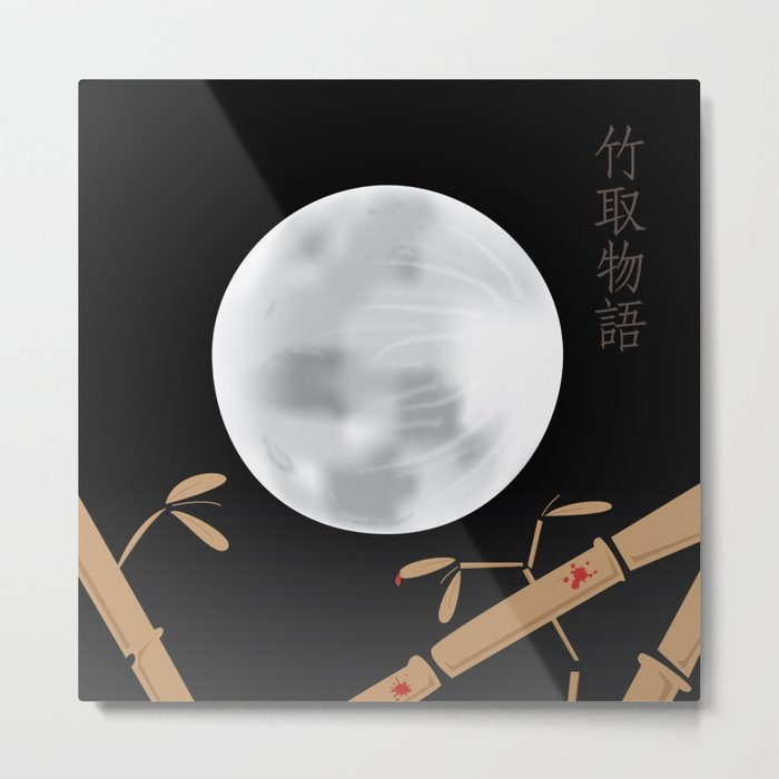 Tale of the Bamboo Cutter Metal Print