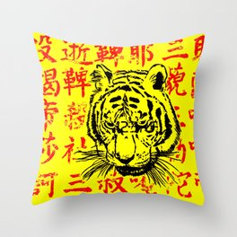 Yellow Tiger Red Poetry Throw Pillow