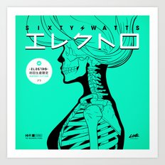 Electro - Japanese Version Art Print