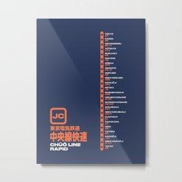 Chuo Line Tokyo Train Station List Map - Navy Metal Print
