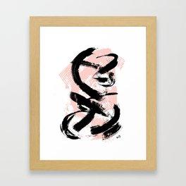 Black Brush strokes Framed Art Print