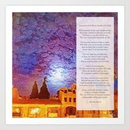 Jerusalem Full Moon October 24 2018 Poem Art Print