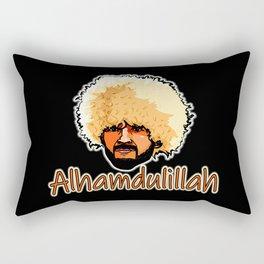 Alhamdulillah - Khabib Word Rectangular Pillow