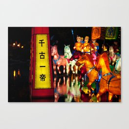 Light Army from A Chinese Lantern Festival in Montreal Canvas Print
